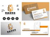 營造公司LOGO設計-2