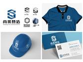營造工程公司LOGO和名片設計-3
