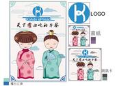 中國風立牌設計