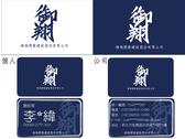 LOGO,卡片設計