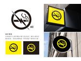 電子煙圖示設計用於招牌