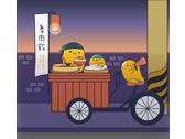 三麗鷗蛋黃哥-魯肉飯插畫設計