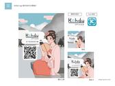 Kohdy-Logo及支付立牌設計