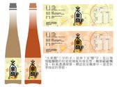 秋釀慢慢水果醋飲瓶標設計