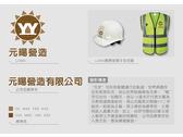 營造土木工程業公司LOGO設計