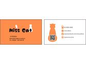 MissCat手作烘焙