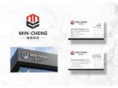 MIN-CHENG