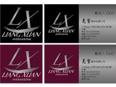 logo+名片