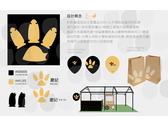 慶記Logo Design-1