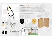 慶記Logo Design-2