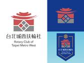 台北城西扶輪社 Logo
