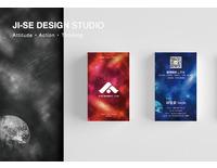 名片/信封設計-極思設計工作室