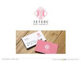 潔特皙美肤管理中心LOGO-1