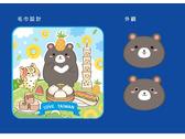 台灣黑熊愛美食