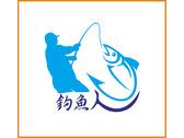 釣魚人logo設計