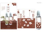 鹼搖飲(PH9.0) 包裝海報設計