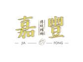 嘉豐傳統檳榔|文青質感風LOGO設計