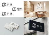 日式咖啡屋Logo和名片設計