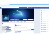 夢精靈臉書專頁預覽