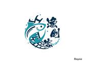 漁創客清創基地LOGO