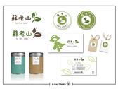 蘇老山茶業 / LOGO 名片