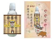 罐裝冷泡茶海報標籤設計