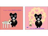 台灣黑熊壓縮毛巾設計