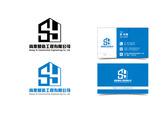 營造工程公司LOGO和名片設計