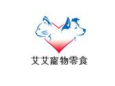 外國寵物零食中文LOGO設計