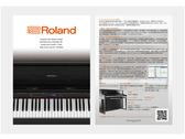 A4數位鋼琴DM(LX705)
