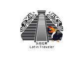 玩拍拉美 Latin Traveler