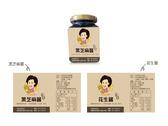 花生醬芝麻醬標籤設計