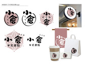 小倉日式甜品店徵Logo