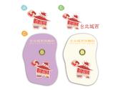 扶輪社社徽設計(紅) By信手拈來