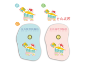 扶輪社社徽設計(彩) By信手拈來