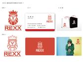 REXX童裝品牌 商標名片設計-1
