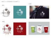 小倉こくら 日式甜品店 LOGO設計-2