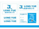 龍躍品牌logo及名片設計