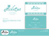 Miss Cat形象Logo & 名片設