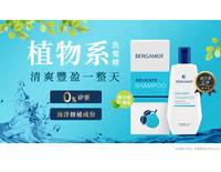 廣告banner設計-M Design