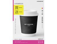 DM/海報設計-M Design