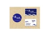 享沐日式咖啡屋-提案