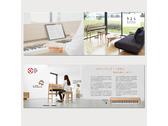 數位鋼琴型錄