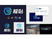 耀貼logo by Harry Kai