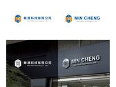 敏晟科技有限公司Logo設計