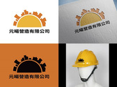 營造公司LOGO 形象品牌設計