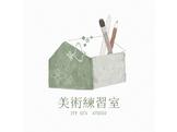 Ivy Xu's Studio