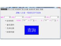 一路潔作業系統-Excel工作室