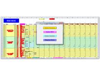 精材科技作業系統-Excel工作室