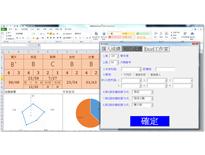 暫無圖片說明-Excel工作室